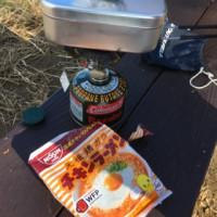 山でチキラー飯