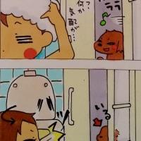 びしょぬれ #絵日記