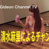 SEXY モデル清水麻里さんによるチャンネル宣伝動画2017夏