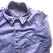 パリつれづれなるまま に買い付け-1443/vitage inconnu veste en coton bleu L size
