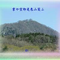 『 豊饒と深淵  ・・・十七文字のドラマ 』再録青柳仁575qv16