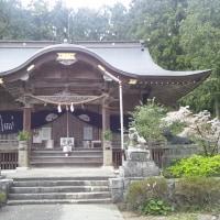 秋吉八幡宮