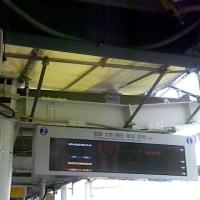 「恋」阪神甲子園駅