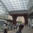 大學巡り 金沢
