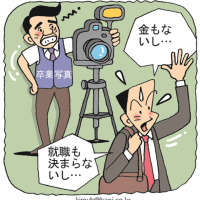 卒業写真の撮影業者は泣き顔だ。カメラマンは学生たちに「教授と教授の間に立って下さい」と注文した。