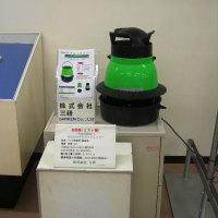 遠心式加湿器 TL5500 湿度管理 生研センターショールーム 格安