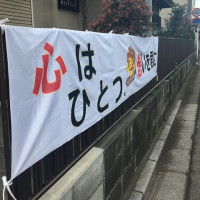 小江戸川越10キロ