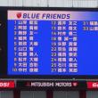 鈴木啓太引退試合