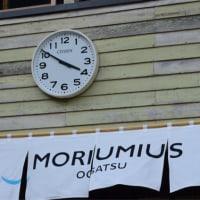MORIUMIUS モリウミアス in雄勝