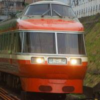 2017年6月26日 小田急  百合ヶ丘  LSE 7004F  はこね36号