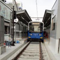 上町線  ・ 天王寺駅前駅