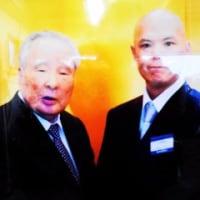 業界のドン鈴木修氏が徳島に