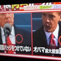 23日の解読