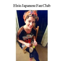 I sent out a newsletter today.Elsie japanese fan club