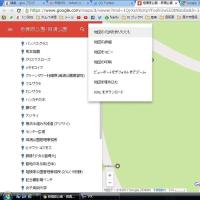 グーグルのMyMapsで公園の中の花の位置をプロットする方法は?