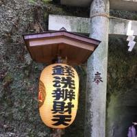 いざ、鎌倉\( ˆoˆ )/