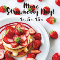 MORE STRAWBERRY DAY ♪