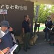 俺VS動物園 第32~34節 ときわ・徳山戦