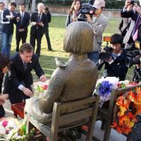 米下院外交委長が日本に忠告「人権じゅうりんの歴史を若者に教えるべき」 韓国ネット「日本は自分の過ちを…」