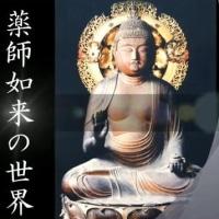 願興寺仏像から学ぶ