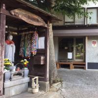 又吉先生も来たお地蔵さんの隣にスムージーカフェが出来るって!