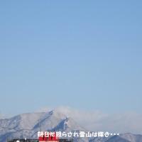 大空を眺め・・・赤城山。。。小さなスキー場・・・