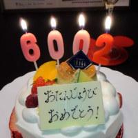 Happy Birthday Yuchun!!!