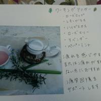 笠間てくてく栗図鑑2016⑬「フラワーヒル花ぞの」の「花ぞの栗タルト」