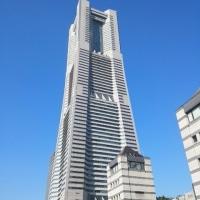 ランドマークタワーは、マクロスに似てないかなぁ〜