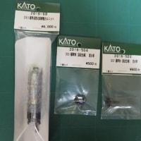 KATOのAssyパーツでD51長野式集煙装置を組み立てる