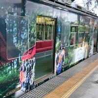 京阪電車石坂線に乗ってきました