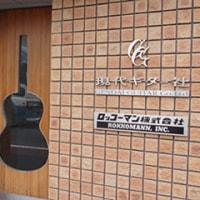 GG学院 古楽器科 生徒募集中