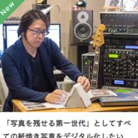 OmoidoriのHPに載りました。
