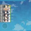 【艦これ】水上打撃部隊南方へ