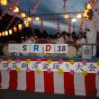 猿田荘納涼盆踊り大会
