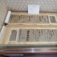 近松記念館資料室特別展示「近松を追うⅥ」近松と尼崎
