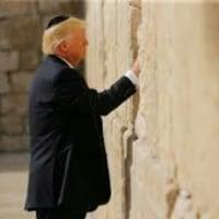 嘆きの壁トランプ