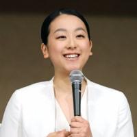 浅田真央引退会見