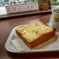 カフェド・タイムリー 天神橋店【大阪府大阪市北区】