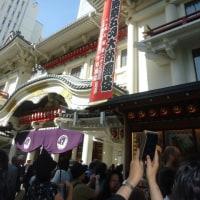 團菊祭五月大歌舞伎」の寺島眞秀君が可愛らしかったです。