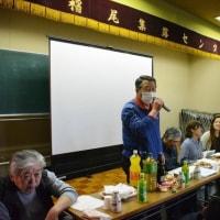 稲尾行政区の総会にて行政報告会を開催させていただきました。