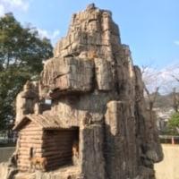 酉年「徳山動物園」