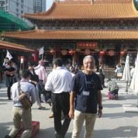 2016年 スズキ海外研修旅行  「香港・マカオ」コース       その1