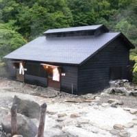 黒湯温泉(秋田県乳頭温泉)