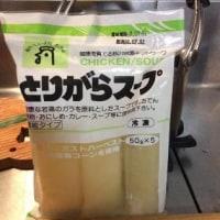 木田さんの冬瓜でご飯が進むあったか二種