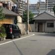 東海道53次ラン&ウォーク(7/16)草津宿〜大津宿