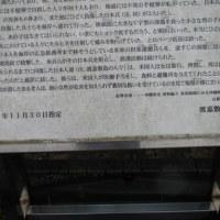 ミネさんと行くうりずんの沖縄・・・集団自決のあった島・・渡嘉敷島を訪ねる。