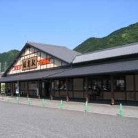 飯高駅の温泉の水量が激減