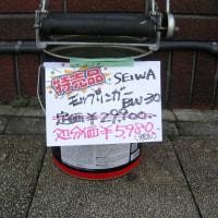 SEIWA モップリンガーBW-30が出ました!