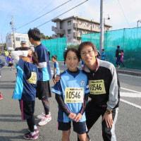 ジュビロマラソン